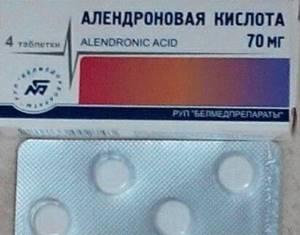 Алендроновая кислота 70 мг инструкция по применению, цена, отзывы