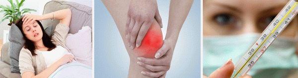 Артропатия коленного сустава код по мкб 10