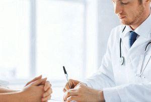 Физиотерапия при грыже шейного отдела позвоночника