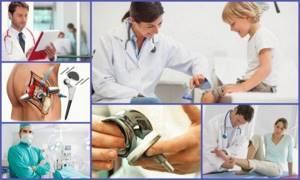 Артроз тазобедренного сустава какой врач лечит