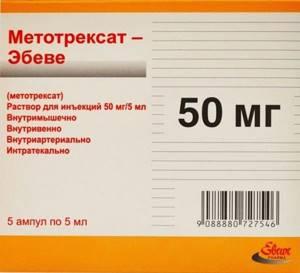 Лечение реактивного артрита аптечными и народными средствами