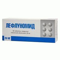 Лефлуномид инструкция по применению при ревматоидном артрите
