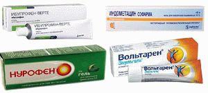 Нестероидные противовоспалительные препараты в ампулах